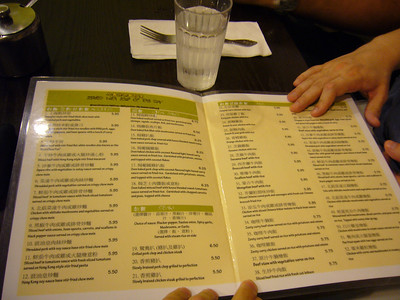 Pacific Cafe Menu