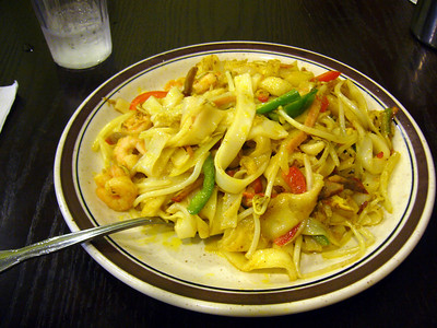 #2 - Singapore Style Fried Rice Noodles
