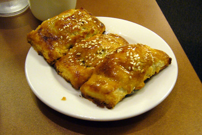 BBQ Pork Pastry