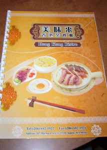 Hong Kong Bistro menu
