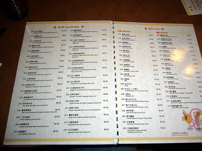 Hong Kong Bistro menu (240-312)