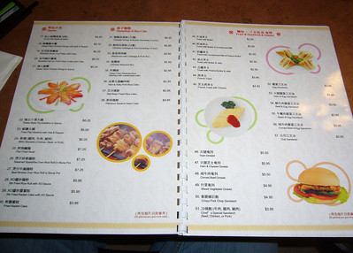 Hong Kong Bistro menu (17-57)