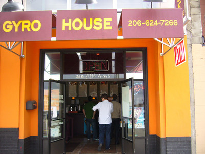 Gyro House w/ open doors