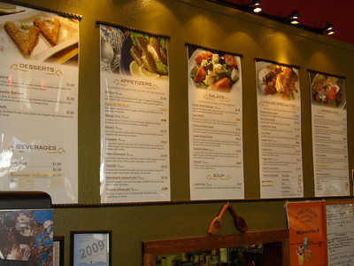 Gyro House Menu