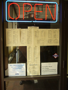 Open + Menu