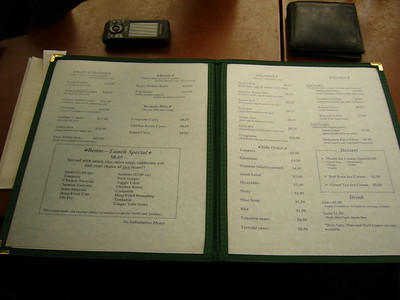 Fuji Sushi Menu