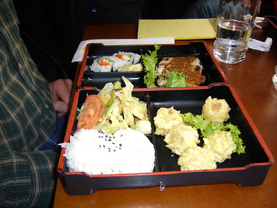Lunch Bento Special with Pork Ginger and Deep Friend Dumplings