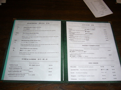 Tsukushinbo Menu