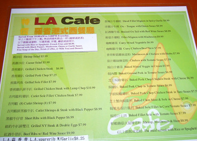 LA Cafe Lunch Menu
