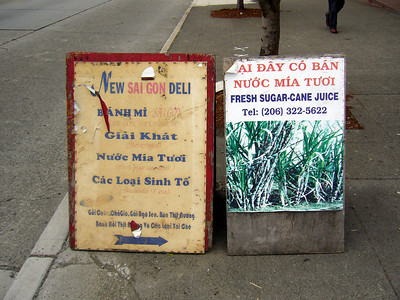 Not so new New Saigon Deli sign
