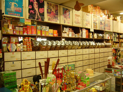 Service counter at Chinese Medicine Store