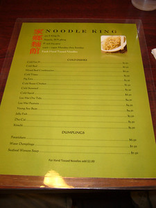 Menu Side A