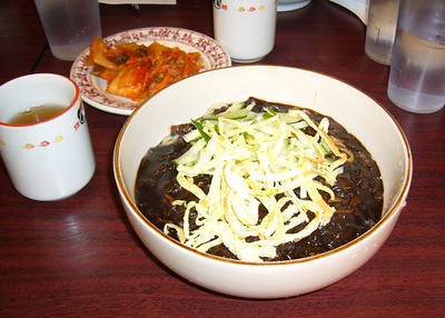 Za Jiang Noodle (Noodles in Black Bean Sauce with Pork) with Hand Tossed Noodles