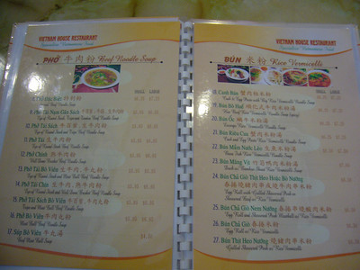 Vietnam House Menu (sample page)