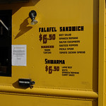 Hallava Falafel Menu