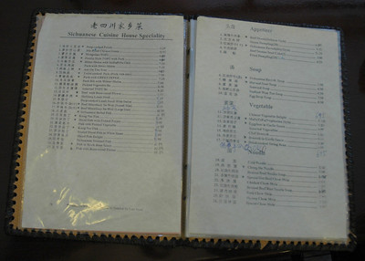 Sichuanese Cuisine Menu