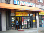 KC Kitchen