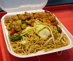 #1 Combo - Kung Pao Chicken + Tofu Chicken + Chow Mein