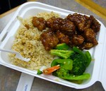 Lunch Combo - General Tsao Chicken and Mixed Vegetables