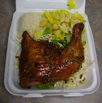 Huli Huli Chicken Lunch Combo