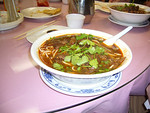 Szechuan Style Beef Noodle Soup