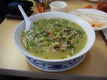 Shredded Pork and Mustard Green Noodle Soup