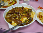 Szechuan Style Eggplant with Tofu