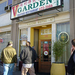 V Garden