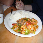 Kung Pao Shrimp