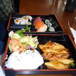 Lunch Bento Special with Sushi and Chicken Teriyaki