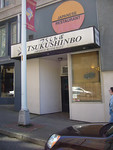 Tsukushinbo