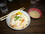 Katsu Don